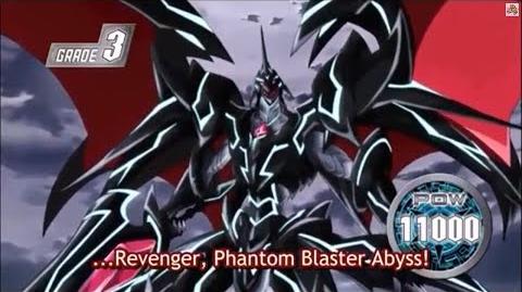 """(Legion Mate) Cardfight!! Vanguard Revenger, Phantom Blaster """"Abyss"""" - HD-0"""