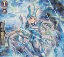 Swordsman of Light, Blaster Rapier Laura