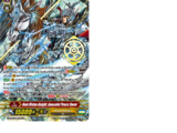 Holy Divine Knight, Gancelot Peace Saver
