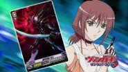 Usui Yuri - Zero