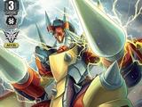 Detonix Stinger Dragon (V Series)