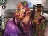 Dionysus of Beautiful Wish