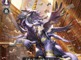 Omniscience Dragon, Tciptckaam