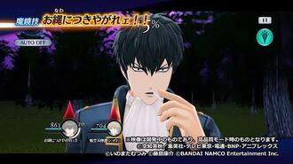 【テイルズ オブ ザ レイズ】魔鏡技 土方十四郎 お縄につきやがれェ!!