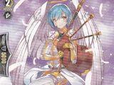 Liberator, Bagpipe Angel