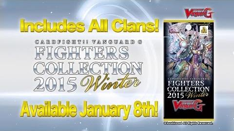 CARDFIGHT!! VANGUARD G Fighters Collection 2015 Winter