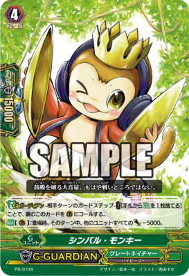 PR-0749 (Sample)