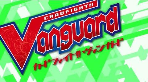 Sub Image 4 Cardfight!! Vanguard Official Animation - Misaki's Secret!!