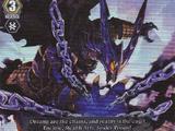 Shura Stealth Dragon, Kabukicongo