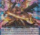 "Dragonic Overlord ""The Яe-birth"""