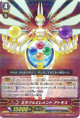 G-BT01-043