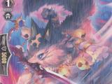 Mythic Beast, Skoll