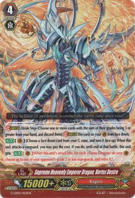 G-LD02-002EN