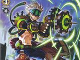 Steam Soldier, Gigil