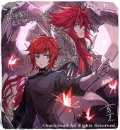 Satoru Enishi and One Steeped in Sin, Scharhrot (Extra)