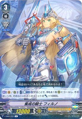 V-MB01-013-R