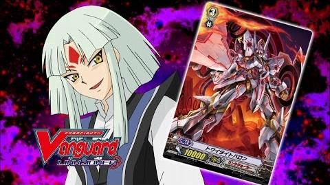 Episode 128 Cardfight!! Vanguard Official Animation