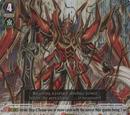 "True Eradicator, Dragonic Descendant ""Zillion"""