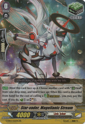 G-EB03-022EN-RR
