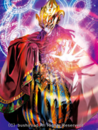 Hades Hypnotist (Full Art)