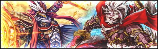 Ryuji Banner