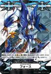 V-GM-0112 (Sample)