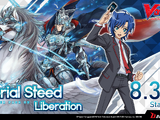 V Booster Set 05: Aerial Steed Liberation