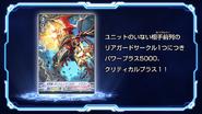 CV-V-EpisodeEndcard-Eradicator, Gauntlet Buster Dragon-2