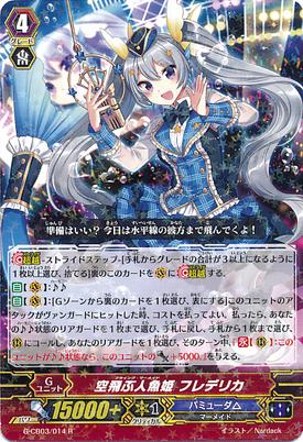 G-CB03-014