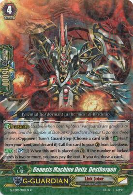 G-CB06-018EN-R