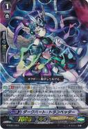 G-LD01-007-RRR