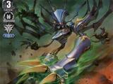 Penetrate Deletor, Iggy (V Series)