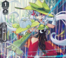 Lily of the Valley Musketeer, Rebecca (V Series)