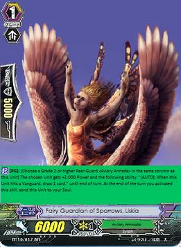 Bird Rider 2 1 B
