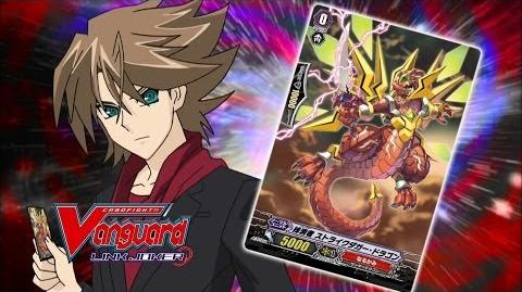 Episode 127 Cardfight!! Vanguard Official Animation