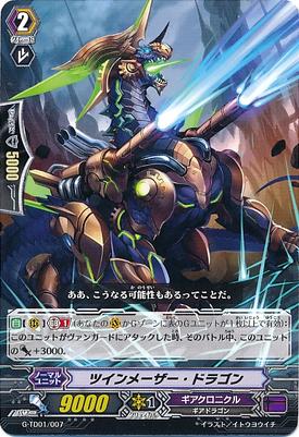 G-TD01-007