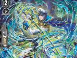 Blue Wave Marine General, Galleass (V Series)