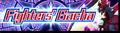 FightersGacha-Banner