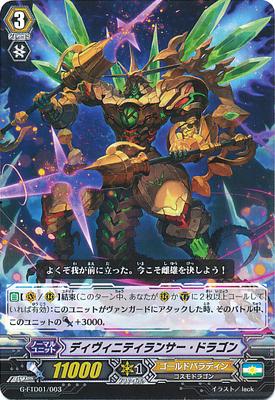 G-FTD01-003