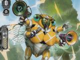 Jocular Cicada