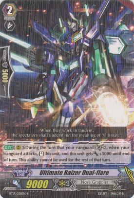 BT17-036EN-R