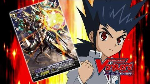 Episode 145 Cardfight!! Vanguard Official Animation