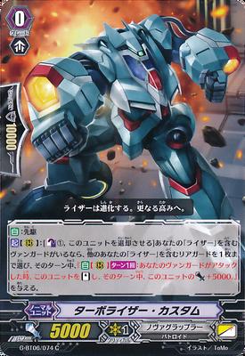 G-BT06-074-C