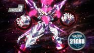 Star-vader, Omega Glendios (Anime-LJ-NC)