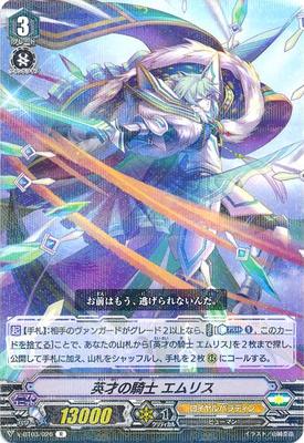 V-BT03-026-R