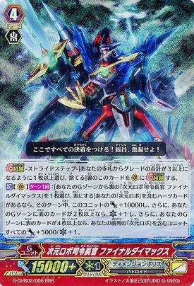 G-CHB02-006