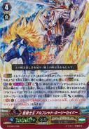 G-LD03-002-RRR