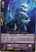 Skeleton Captain Cut
