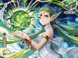 Yggdrasil Maiden, Elaine (V Series)