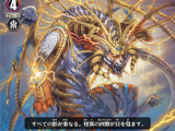 Ambush Demon Stealth Beast, Nue Daioh